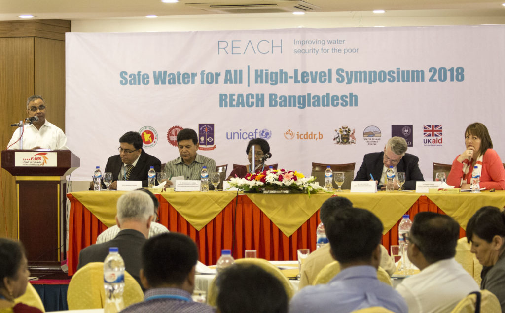 Safe Water for All: REACHing everyone in Bangladesh